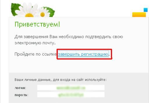 Сайт знакомств и регистрации электронной почте