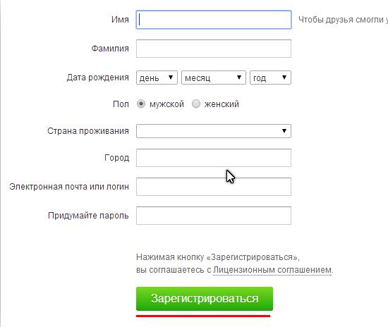 chrome в контакте аккаунт