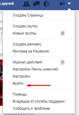 выход с чужой страницы facebook