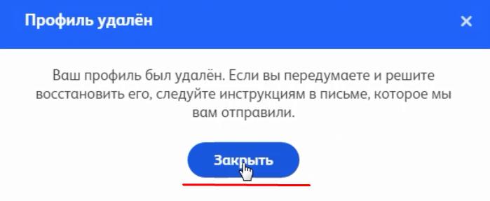 Badoo знакомства на русском москва