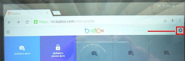 Удаление страницы в мобильной версии Баду