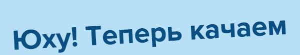 плагин скачивания вконтакте