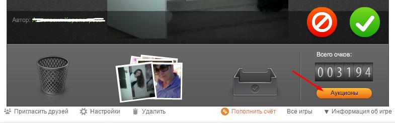 процесс модерации Одноклассников